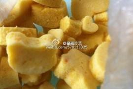 蜂蜜南瓜蛋糕(图)
