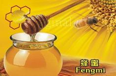 四类人千万别喝蜂蜜